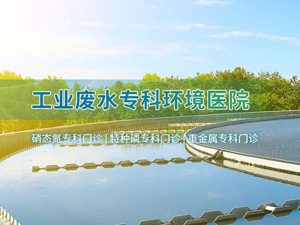 德阳网络推广