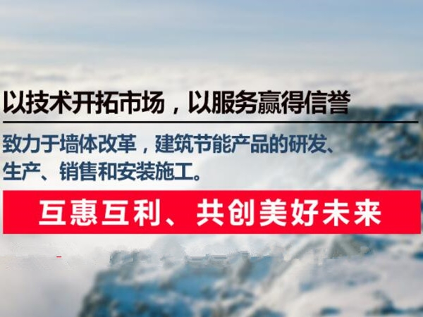 四川淼鑫原建材有限公司
