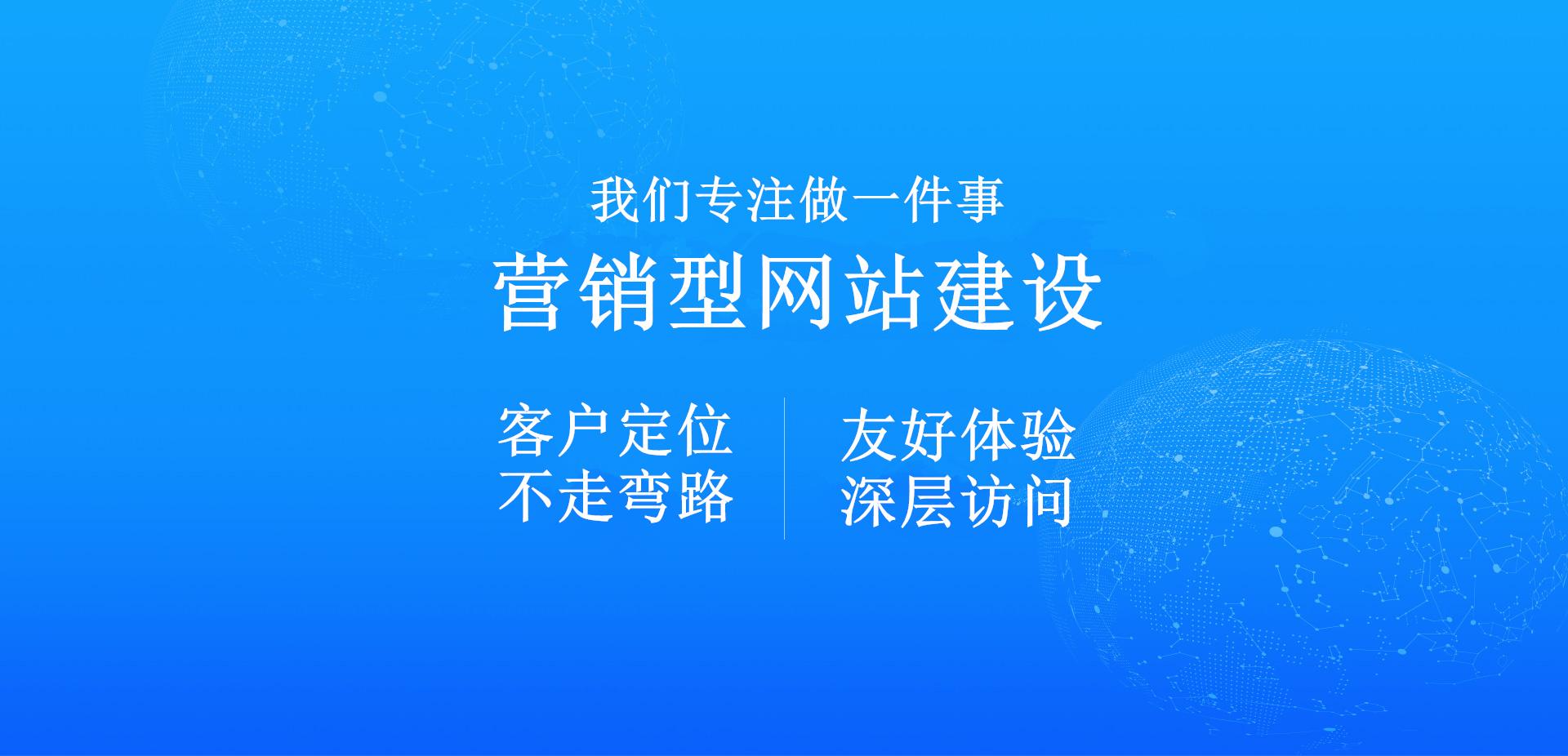德阳网站设计